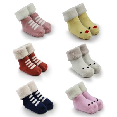 防滑 純棉 加厚款嬰兒寶寶襪-四雙