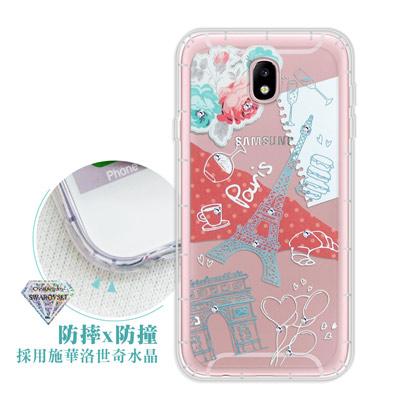 浪漫彩繪 Samsung Galaxy J7 Pro J730 水鑽空壓手機殼(...