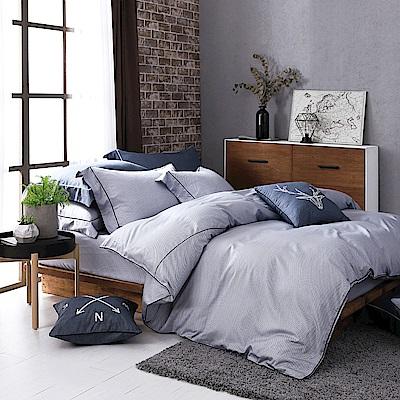 OLIVIA  霍華德 灰  標準雙人床包兩用被套四件組  棉天絲系列