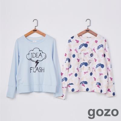gozo創意家異想標語上衣(迷幻藍)