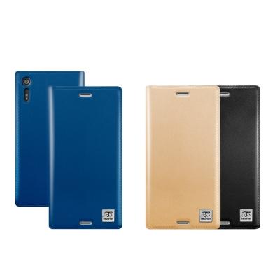 Metal-Slim Sony Xperia XZ 高仿小羊皮套
