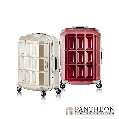 日本PANTHEON 19吋 玫瑰紅  網美行李箱 輕量鋁框登機箱