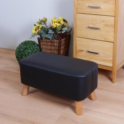 漢妮Hampton亞緹中型皮革椅凳-黑色