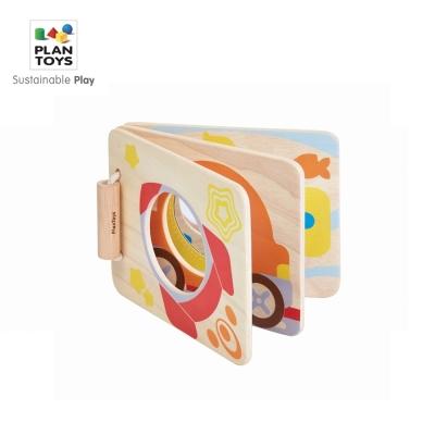 GMP BABY PLAN TOYS鏡子嬰兒遊戲書1組(1Y+)