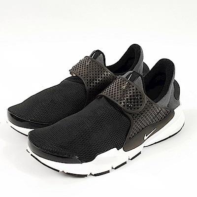 Nike 復古鞋 NIKE SOCK DART 女鞋