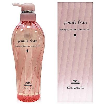 哥德式 MILBON Jemile Fran洗髮精(菱形)500ml