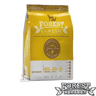 FOREST 森鮮 無穀物低敏天然全犬糧-雞肉配方 4磅 X 1包