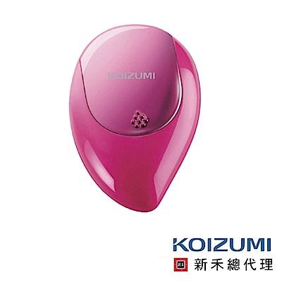 日本 KOIZUMI 音波磁氣美髮梳 攜帶款附保護蓋 KZB-0050 @ Y!購物