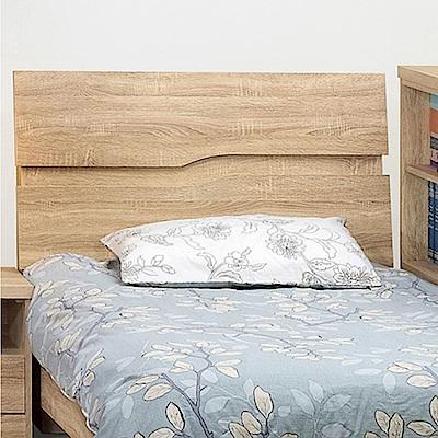 品家居 享家3.5尺木紋單人床頭片(二色可選)-109.3x14x109.2cm免組