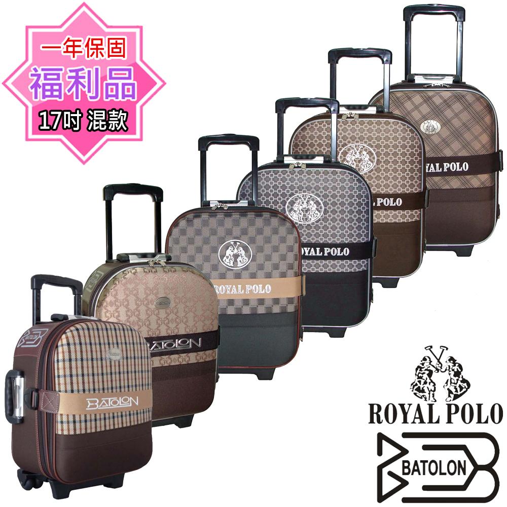 福利品17吋 兩輪加大登機箱/旅行箱/行李箱 product image 1
