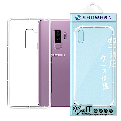 【SHOWHAN】 SAMSUNG Galaxy S9 Plus 防摔抗震空壓手...