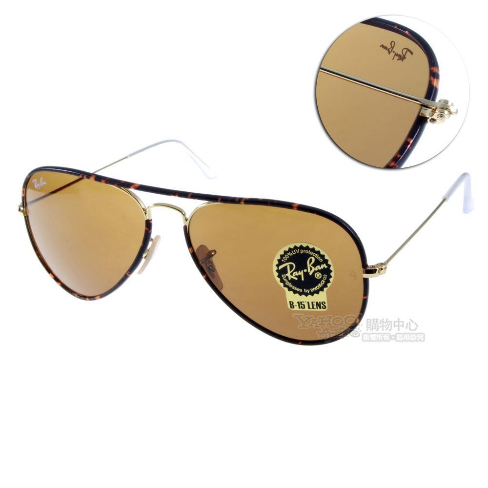 Ray Ban太陽眼鏡 經典飛行/琥珀金#RB3025JM 001