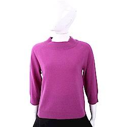 MARELLA 喀什米爾坑條織紋細節桃紫色針織羊毛衫