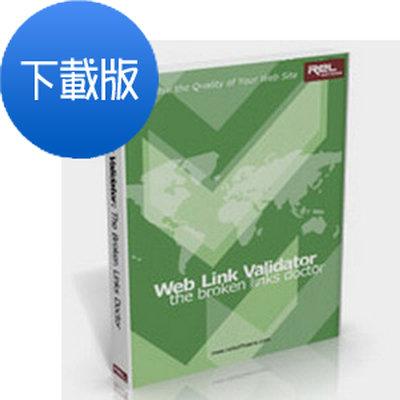 Web-Link-Validator-Basic-3000-License基本-單機授權