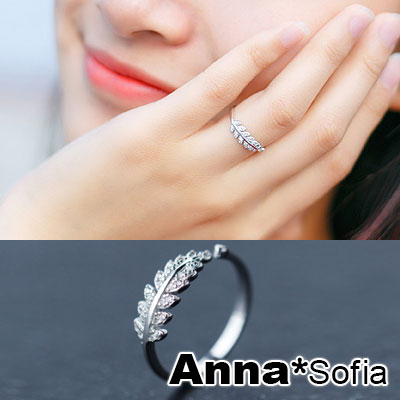 【3件5折】AnnaSofia 樹葉圈環 925純銀開口戒指(銀系)