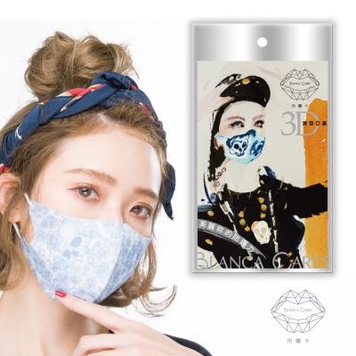 布蘭卡3D美型口罩玩酷街頭款3片裝