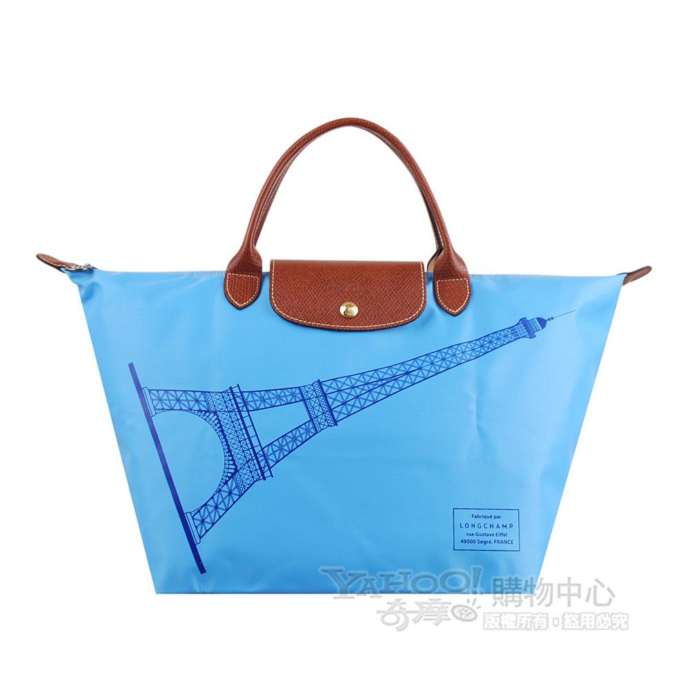 LONG CHAMP 紀念款巴黎鐵塔短把疊摺疊水餃包(天空藍/中) @ Y!購物