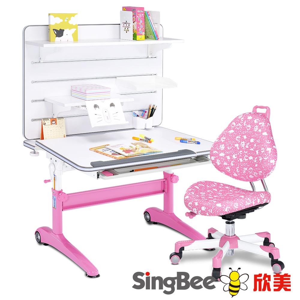 SingBee欣美酷炫L桌掛板書架137巧學椅-105x75x75cm