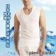 Pierre Cardin皮爾卡登 木醣醇涼感無袖衫-單件 product thumbnail 1