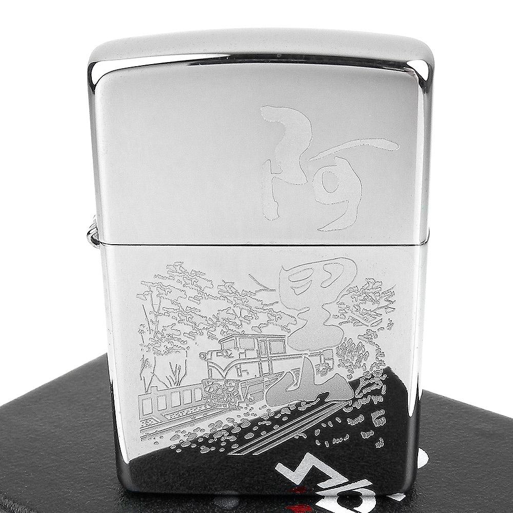 ZIPPO 美系~台灣風景系列-阿里山森林小火車圖案雷射雕刻打火機