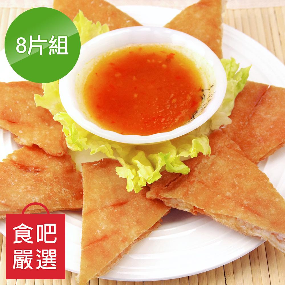 【食吧嚴選】黃金厚片月亮蝦餅-附泰式醬 *8片組(200g±10%/片)