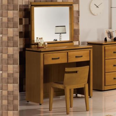 北歐風-帕蒂2.9尺化妝鏡台-買就送椅-88x42x146cm