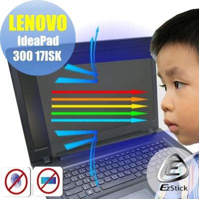 EZstick Lenovo IdeaPad 300 17ISK 專用 防藍光螢幕貼