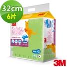 3M 兒童安全安全防撞地墊32cm(綠色/6片)