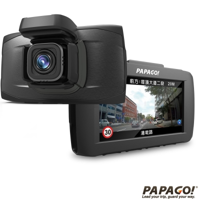 PAPAGO ! GoSafe 51G 安全預警行車記錄器