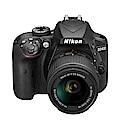 贈清潔組) Nikon D3400 18-55mm VR KIT相機公司貨
