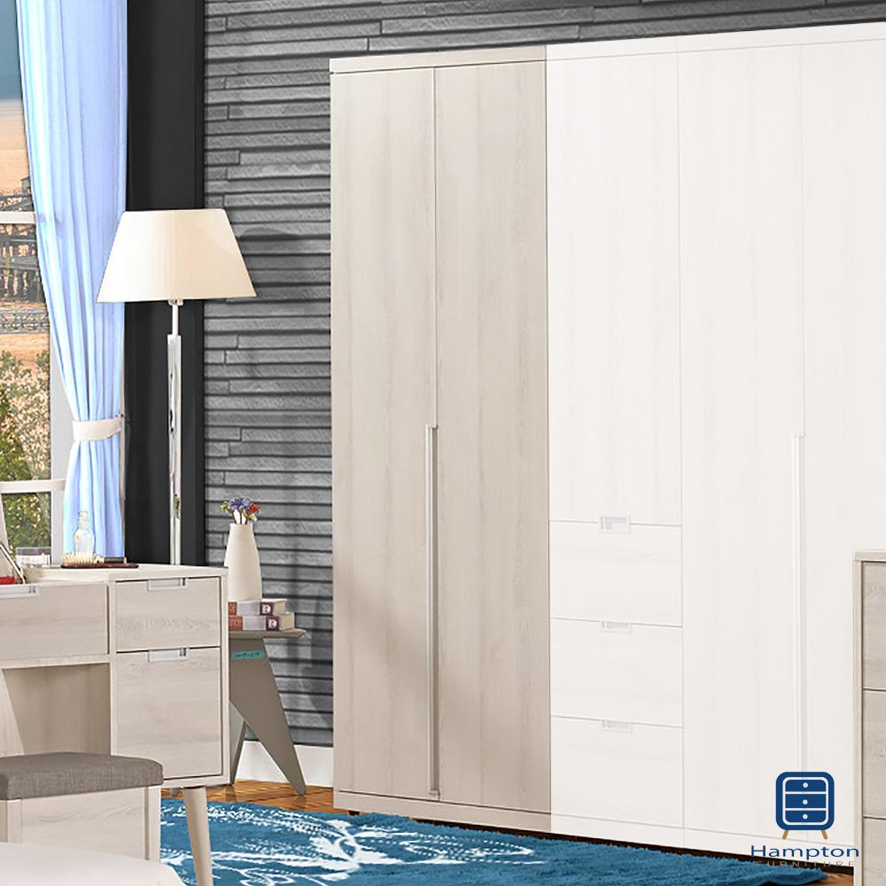 漢妮Hampton米基系列2.6尺衣櫥-80x57x202cm