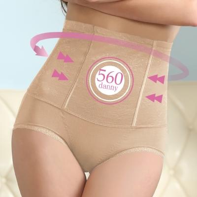 Emon-560丹超高腰-纖腹美尻-輕感塑身褲-膚