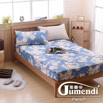 喬曼帝Jumendi-浪漫玫香 法式時尚天絲加大三件式床包組