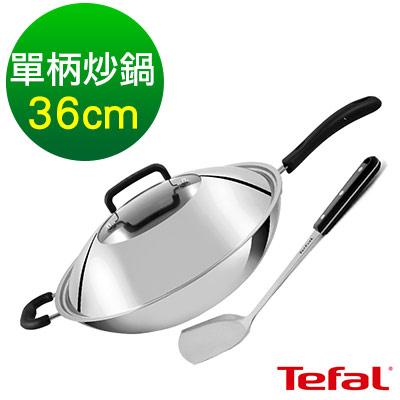 Tefal法國特福多層鋼單柄炒鍋36CM(附鍋蓋+鍋鏟)