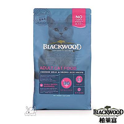 BlackWood 柏萊富 特調成貓亮毛配方(雞肉+米)4磅(1.8公斤)X 1包