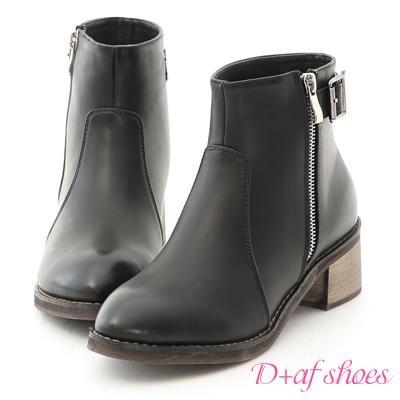 D+AF 聚焦話題.金屬拉鍊後釦環低跟短靴*黑