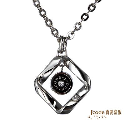 J'code真愛密碼-真愛達令 白鋼男項鍊