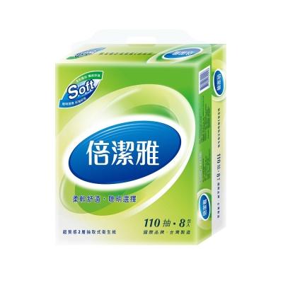 倍潔雅超質感抽取式衛生紙110抽8包10袋-箱