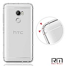 RedMoon HTC X10 5.5吋 防摔透明TPU手機軟殼