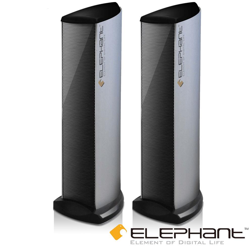 ELEPHANT - 超凡響數位音樂家電腦喇叭 (SP-012)