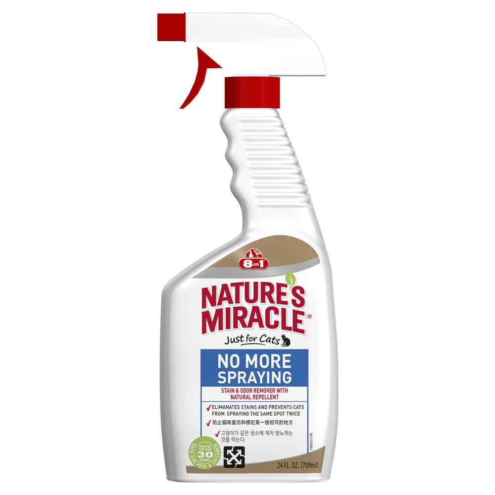 美國8in1 自然奇蹟 貓用驅離除臭噴劑(天然酵素) 24oz / 709ml