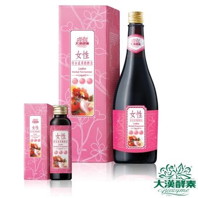 大漢酵素女性綜合蔬果醱酵液(720mlx1+60mlx1)
