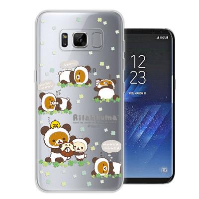 日本授權正版 拉拉熊 Samsung Galaxy S8 變裝彩繪手機殼(熊貓白...