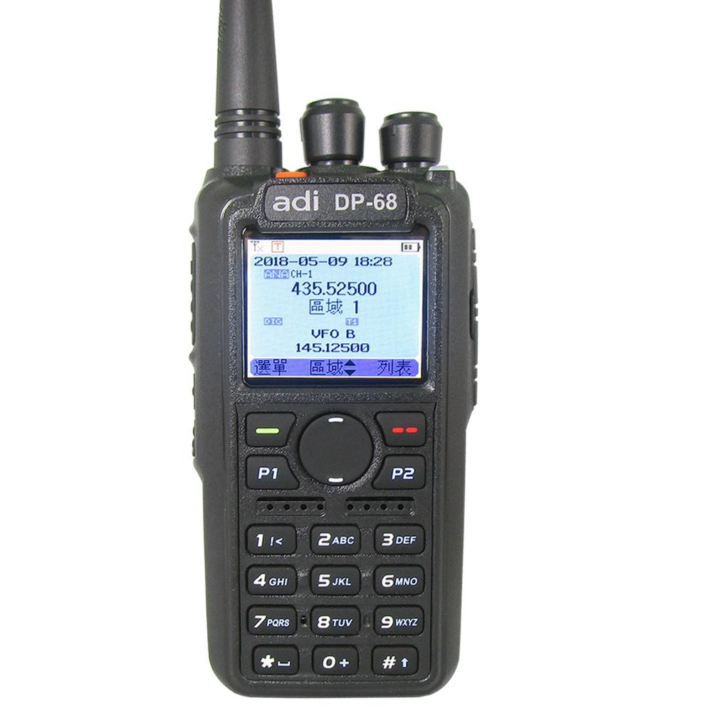 ADI DP-68 雙頻 雙模式 無線電對講機
