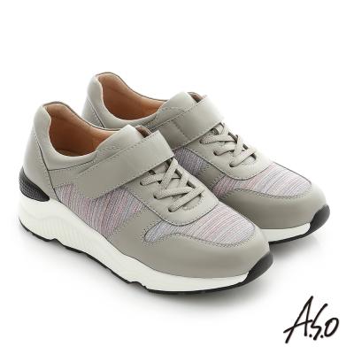 A.S.O 3D超動能 真皮拼接魔鬼氈奈米健走休閒鞋 灰色