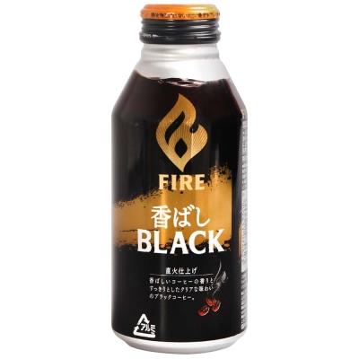 Kirin FIRE 咖啡-BLACK(400g)