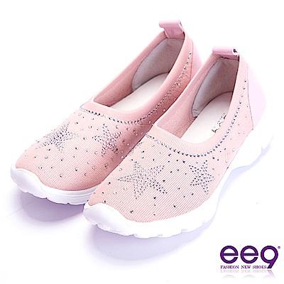 ee9 率性風采彈力布鑲嵌亮鑽超柔軟懶人休閒便鞋 粉色