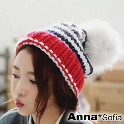 AnnaSofia 層條紋翻邊 2ways球球毛線毛帽(紅邊系)