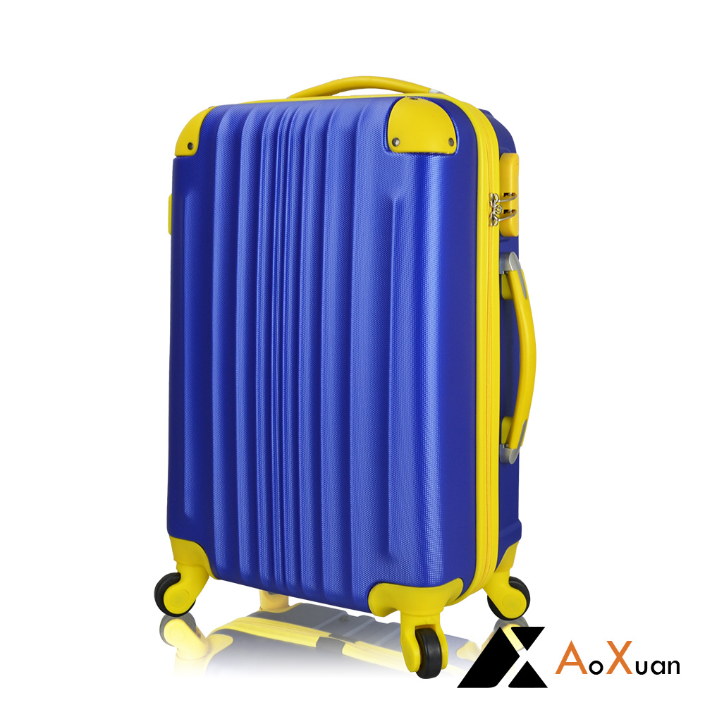 AoXuan 玩色人生28吋可加大ABS防刮耐磨行李箱/旅行箱(大蔚藍/黃)