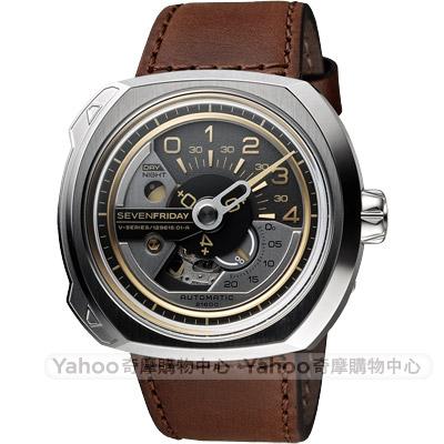 SEVENFRIDAY V2 設計師工藝自動上鍊機械錶-銀x咖啡/50mm